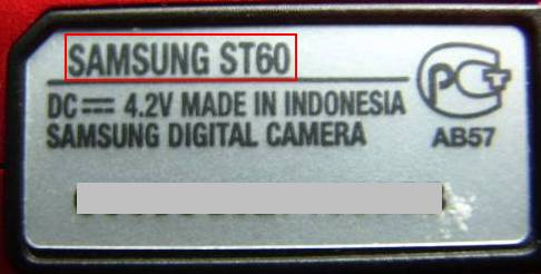 Шильда фотоаппарата Samsung